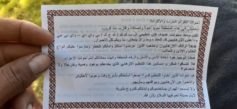 Tel Abyad'da Arapça ve Kürtçe broşürler dağıtıldı