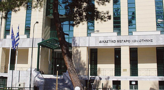 Yunanistan, Türk kimliğini reddetme taktiklerini sürdürüyor!