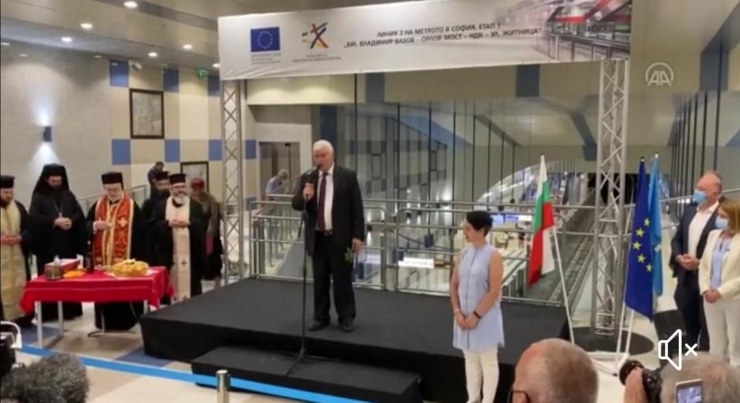 Başkent Sofyada Türk firmasının inşa ettiği 8 kilometrelik metro hattı hizmete açıldı