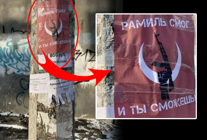 Rus medyasından yeni provokasyon!