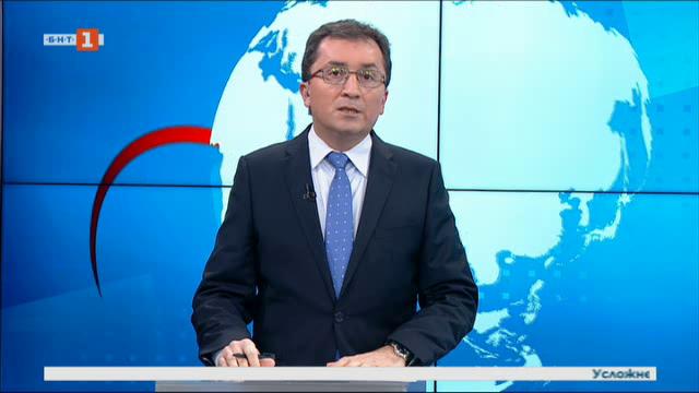 Aşırı milliyetçiler: Türkçe haberler kaldırılsın